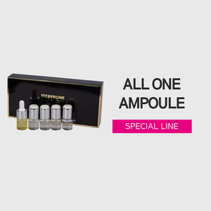 Idebenone All In One Ampoule (이데베논 올 인 원 앰플)