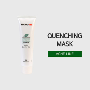 Quenching Mask (퀸칭마스크)
